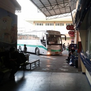 Green Bus to Mae Sai
